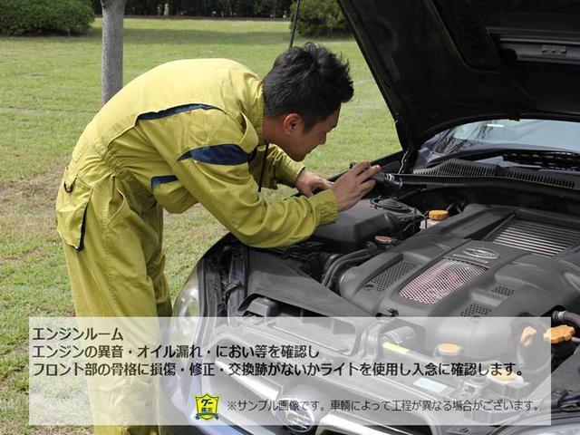 XD ミッドセンチュリー ・純SDナビ・フルセグ・ETC・シートヒータ・クルコン・衝突被害軽減システム・純16AW・LED・パドルシフト・アイドリング・Pスタート&スマートキ・Mウィンカー・ステアスイッチ・Bluetooth(67枚目)