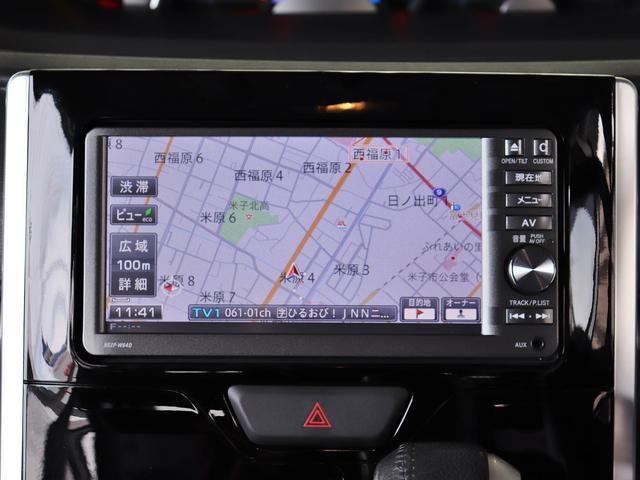 カスタムRS ・禁煙車・社外SDナビ・フルセグ・バックカメラ・ETC・LED・純15AW・アイドリング・ベンチシート・革巻ステア・Pスタート&スマートキ・Mウィンカ・盗難防止・Bluetooth・DVD・HDMI(21枚目)