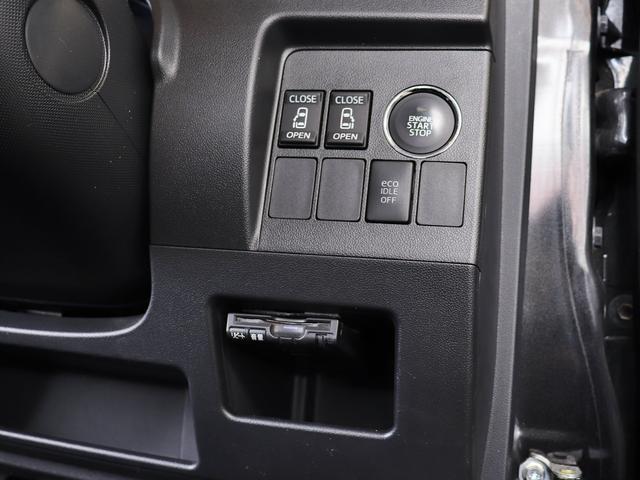 カスタムRS ・禁煙車・社外SDナビ・フルセグ・バックカメラ・ETC・LED・純15AW・アイドリング・ベンチシート・革巻ステア・Pスタート&スマートキ・Mウィンカ・盗難防止・Bluetooth・DVD・HDMI(26枚目)