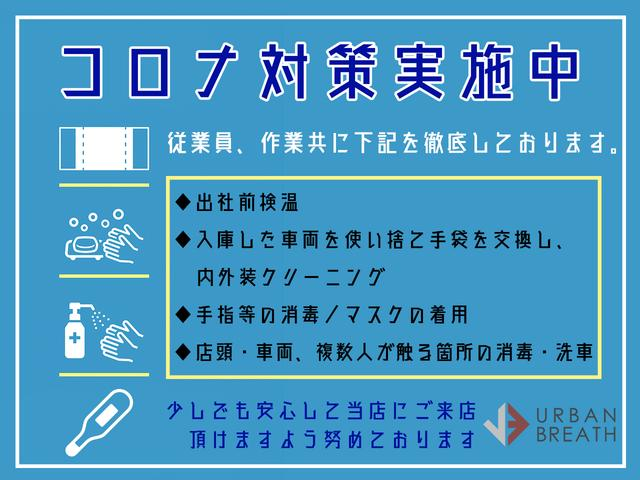カスタムRS ・禁煙車・社外SDナビ・フルセグ・バックカメラ・ETC・LED・純15AW・アイドリング・ベンチシート・革巻ステア・Pスタート&スマートキ・Mウィンカ・盗難防止・Bluetooth・DVD・HDMI(44枚目)