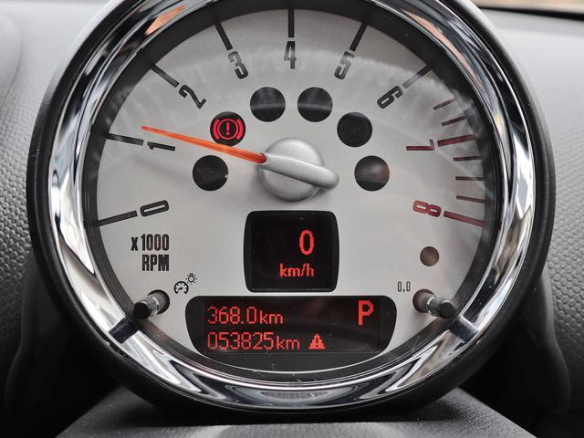 ワン クロスオーバー ・禁煙車・外ポータブルナビ・純CDオーディオ・ETC・ドライブレコーダー・革巻きステア・純16AW・LED・プッシュスタート&スマートキー・横滑り防止(17枚目)