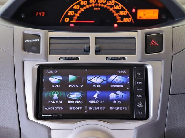 FリミテッドII・禁煙車・社外HDDナビ・フルセグ・DVD再生・Bluetooth・社外14インチAW・HIDヘッドライト・プッシュスタート&スマートキー・盗難防止システム・サイド カーテンエアバッグ(21枚目)