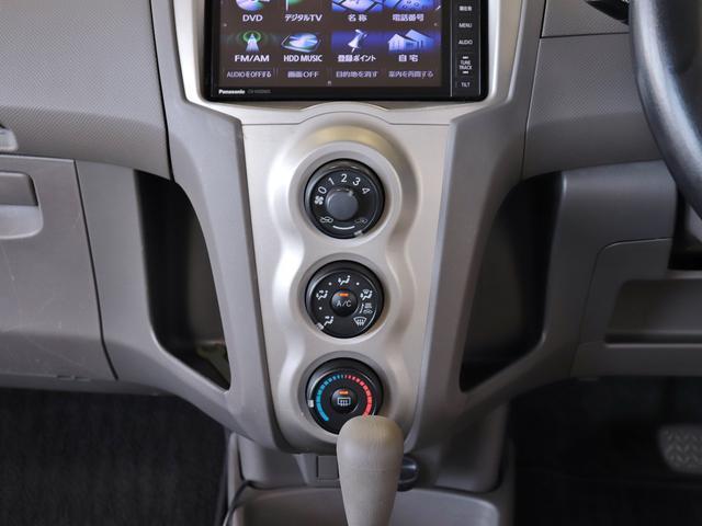 FリミテッドII・禁煙車・社外HDDナビ・フルセグ・DVD再生・Bluetooth・社外14インチAW・HIDヘッドライト・プッシュスタート&スマートキー・盗難防止システム・サイド カーテンエアバッグ(22枚目)