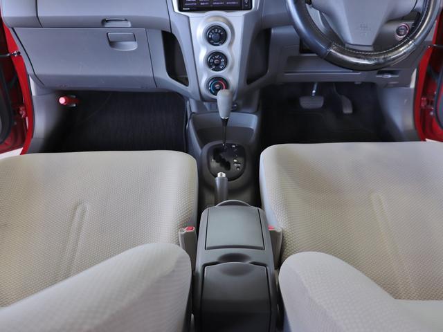 FリミテッドII・禁煙車・社外HDDナビ・フルセグ・DVD再生・Bluetooth・社外14インチAW・HIDヘッドライト・プッシュスタート&スマートキー・盗難防止システム・サイド カーテンエアバッグ(24枚目)