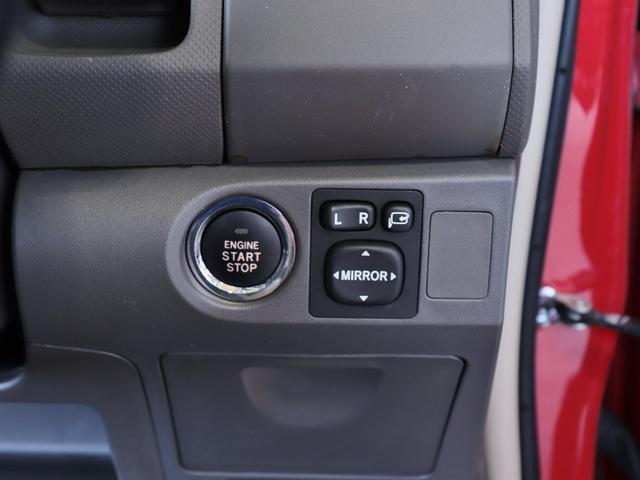 FリミテッドII・禁煙車・社外HDDナビ・フルセグ・DVD再生・Bluetooth・社外14インチAW・HIDヘッドライト・プッシュスタート&スマートキー・盗難防止システム・サイド カーテンエアバッグ(27枚目)