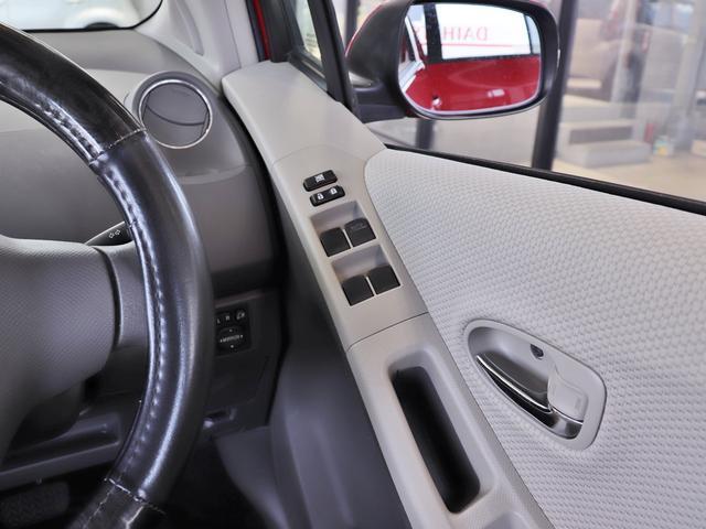 FリミテッドII・禁煙車・社外HDDナビ・フルセグ・DVD再生・Bluetooth・社外14インチAW・HIDヘッドライト・プッシュスタート&スマートキー・盗難防止システム・サイド カーテンエアバッグ(29枚目)