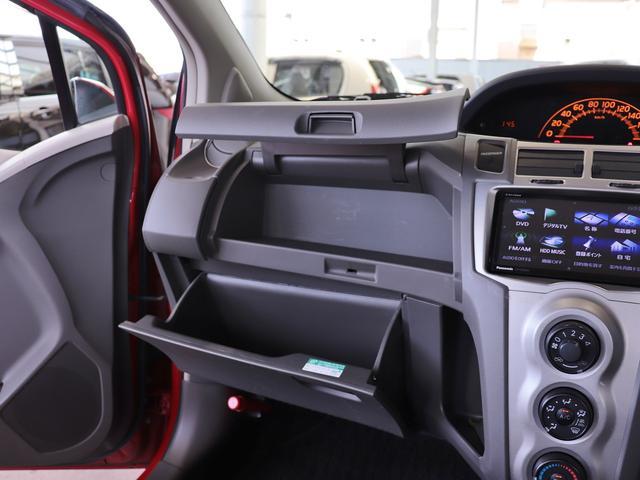 FリミテッドII・禁煙車・社外HDDナビ・フルセグ・DVD再生・Bluetooth・社外14インチAW・HIDヘッドライト・プッシュスタート&スマートキー・盗難防止システム・サイド カーテンエアバッグ(39枚目)