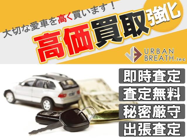 FリミテッドII・禁煙車・社外HDDナビ・フルセグ・DVD再生・Bluetooth・社外14インチAW・HIDヘッドライト・プッシュスタート&スマートキー・盗難防止システム・サイド カーテンエアバッグ(47枚目)