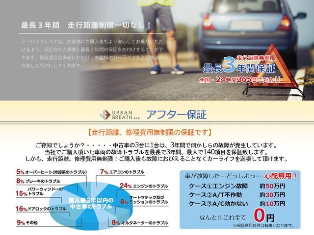 FリミテッドII・禁煙車・社外HDDナビ・フルセグ・DVD再生・Bluetooth・社外14インチAW・HIDヘッドライト・プッシュスタート&スマートキー・盗難防止システム・サイド カーテンエアバッグ(49枚目)