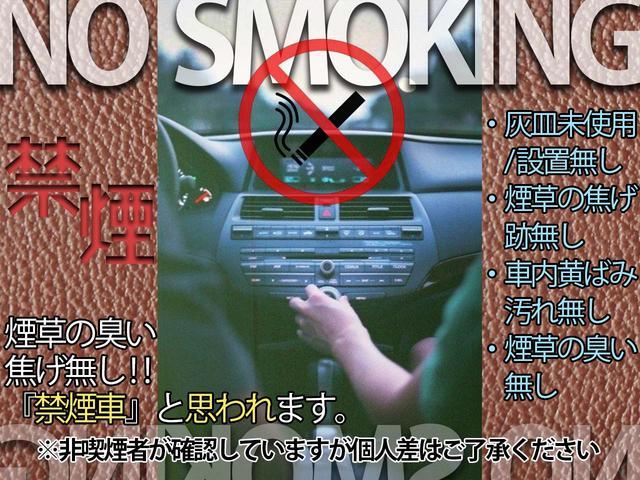 FリミテッドII・禁煙車・社外HDDナビ・フルセグ・DVD再生・Bluetooth・社外14インチAW・HIDヘッドライト・プッシュスタート&スマートキー・盗難防止システム・サイド カーテンエアバッグ(56枚目)