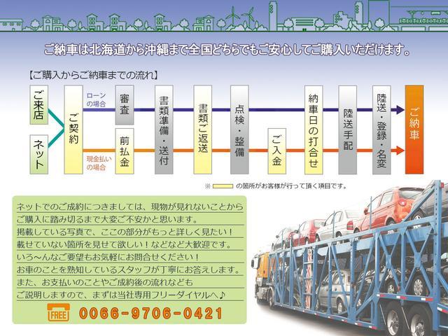 FリミテッドII・禁煙車・社外HDDナビ・フルセグ・DVD再生・Bluetooth・社外14インチAW・HIDヘッドライト・プッシュスタート&スマートキー・盗難防止システム・サイド カーテンエアバッグ(59枚目)