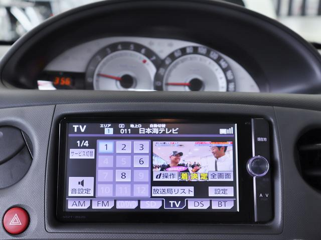 DICEリミテッド ・禁煙車・純SDナビ・フルセグ・バックカメラ・HID・左オートスライドドア・革巻きステア・キーレス・Mウィンカー・3列7名・Bluetooth・DVD再生(18枚目)