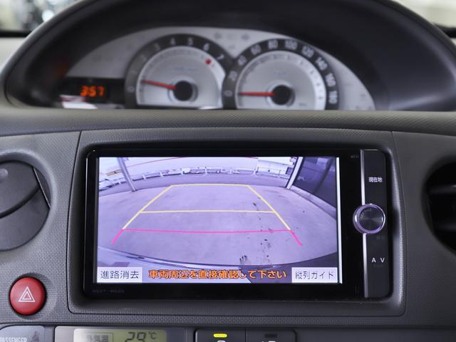 DICEリミテッド ・禁煙車・純SDナビ・フルセグ・バックカメラ・HID・左オートスライドドア・革巻きステア・キーレス・Mウィンカー・3列7名・Bluetooth・DVD再生(19枚目)