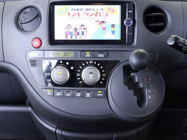 DICEリミテッド ・禁煙車・純SDナビ・フルセグ・バックカメラ・HID・左オートスライドドア・革巻きステア・キーレス・Mウィンカー・3列7名・Bluetooth・DVD再生(20枚目)
