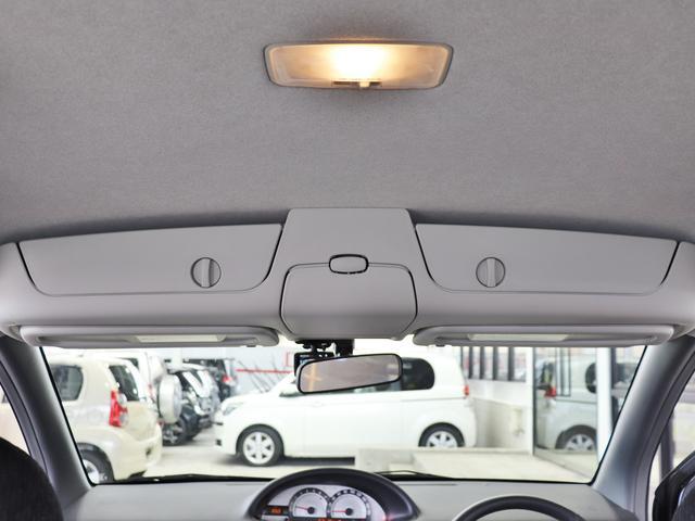 DICEリミテッド ・禁煙車・純SDナビ・フルセグ・バックカメラ・HID・左オートスライドドア・革巻きステア・キーレス・Mウィンカー・3列7名・Bluetooth・DVD再生(21枚目)