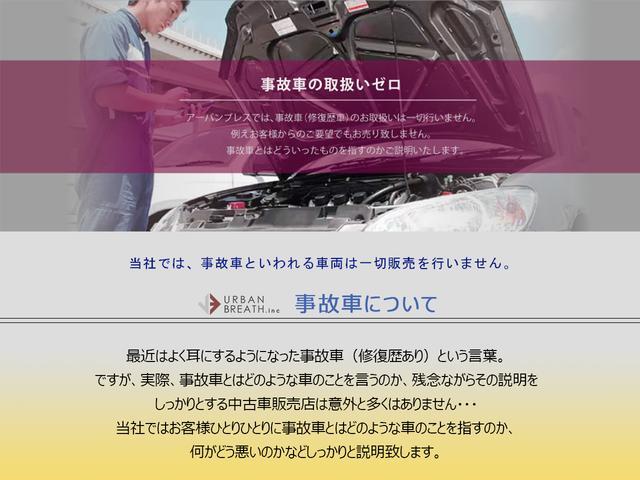 DICEリミテッド ・禁煙車・純SDナビ・フルセグ・バックカメラ・HID・左オートスライドドア・革巻きステア・キーレス・Mウィンカー・3列7名・Bluetooth・DVD再生(44枚目)