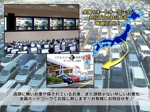 DICEリミテッド ・禁煙車・純SDナビ・フルセグ・バックカメラ・HID・左オートスライドドア・革巻きステア・キーレス・Mウィンカー・3列7名・Bluetooth・DVD再生(59枚目)