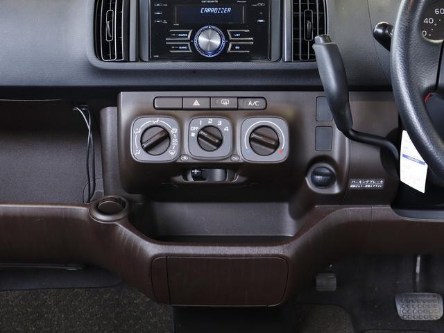 X クツロギ ・禁煙車・カロッツェリアCDオーディオ・USB・社外14AW・コラムAT・ベンチシート・スマートキー・盗難防止(20枚目)
