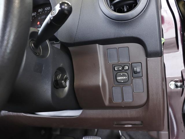 X クツロギ ・禁煙車・カロッツェリアCDオーディオ・USB・社外14AW・コラムAT・ベンチシート・スマートキー・盗難防止(24枚目)