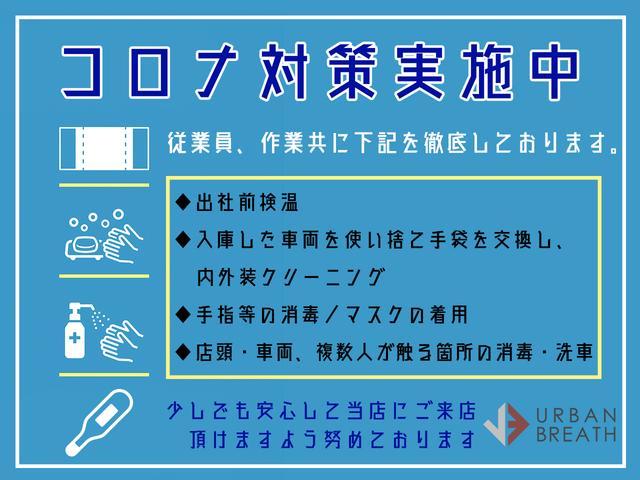 X クツロギ ・禁煙車・カロッツェリアCDオーディオ・USB・社外14AW・コラムAT・ベンチシート・スマートキー・盗難防止(36枚目)