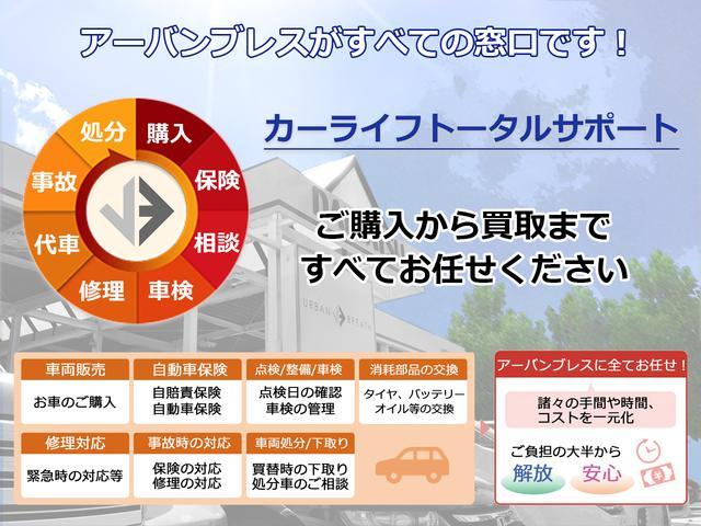 X クツロギ ・禁煙車・カロッツェリアCDオーディオ・USB・社外14AW・コラムAT・ベンチシート・スマートキー・盗難防止(44枚目)
