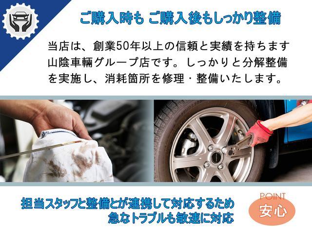 X クツロギ ・禁煙車・カロッツェリアCDオーディオ・USB・社外14AW・コラムAT・ベンチシート・スマートキー・盗難防止(48枚目)
