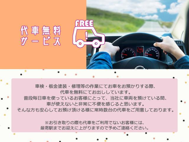 X クツロギ ・禁煙車・カロッツェリアCDオーディオ・USB・社外14AW・コラムAT・ベンチシート・スマートキー・盗難防止(49枚目)