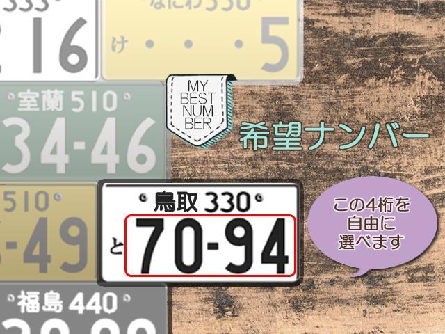 X クツロギ ・禁煙車・カロッツェリアCDオーディオ・USB・社外14AW・コラムAT・ベンチシート・スマートキー・盗難防止(50枚目)