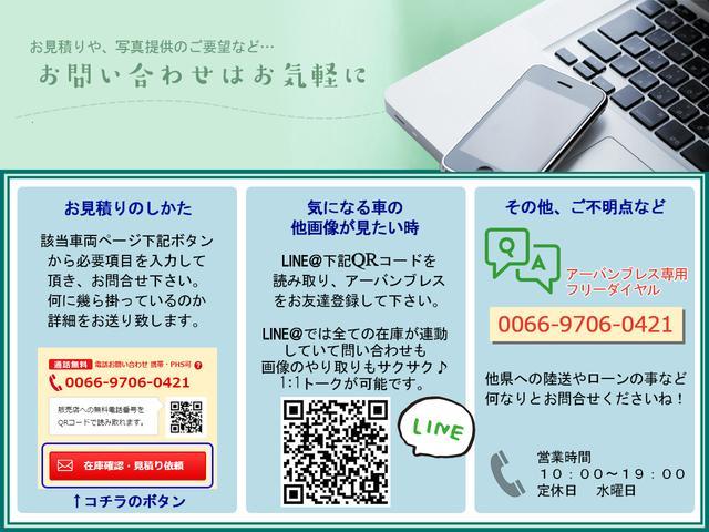 X クツロギ ・禁煙車・カロッツェリアCDオーディオ・USB・社外14AW・コラムAT・ベンチシート・スマートキー・盗難防止(55枚目)