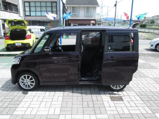 「マツダ」「フレアワゴンカスタムスタイル」「コンパクトカー」「広島県」の中古車5