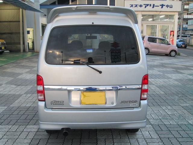 「スズキ」「エブリイワゴン」「コンパクトカー」「広島県」の中古車8