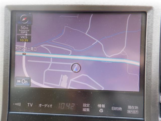 「トヨタ」「クラウンハイブリッド」「セダン」「広島県」の中古車10