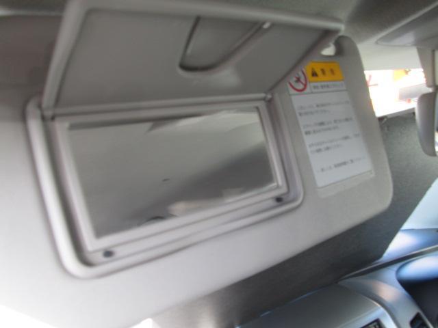 「マツダ」「AZ-ワゴン」「コンパクトカー」「広島県」の中古車20