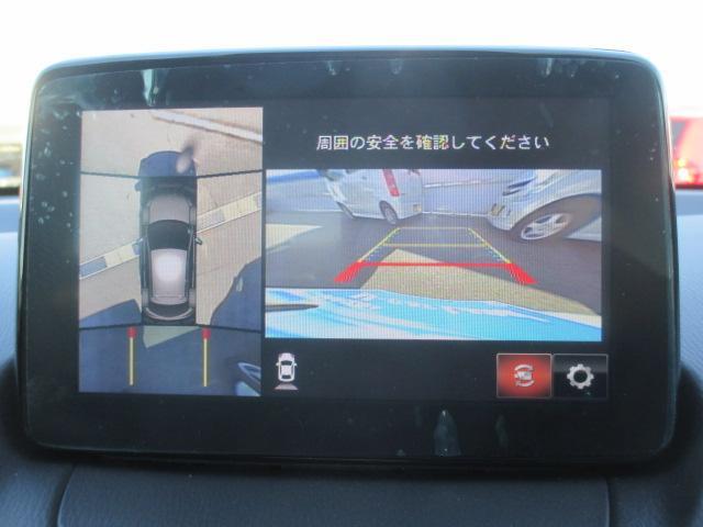 「マツダ」「MAZDA2」「コンパクトカー」「広島県」の中古車21