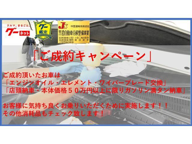 3.0 グランツーリスモ300SV TVナビ キーレス(12枚目)