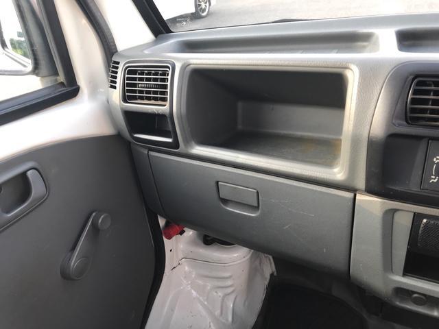 「三菱」「ミニキャブトラック」「トラック」「広島県」の中古車17
