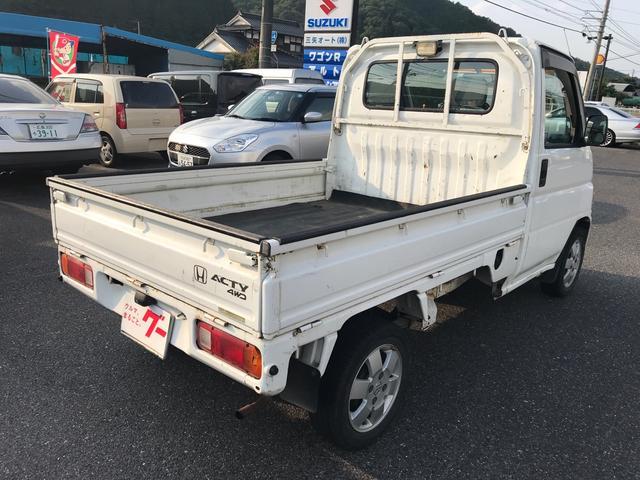 「ホンダ」「アクティトラック」「トラック」「広島県」の中古車6