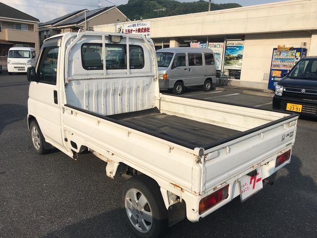 「ホンダ」「アクティトラック」「トラック」「広島県」の中古車8