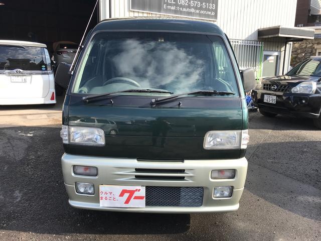 「マツダ」「スクラム」「軽自動車」「広島県」の中古車2