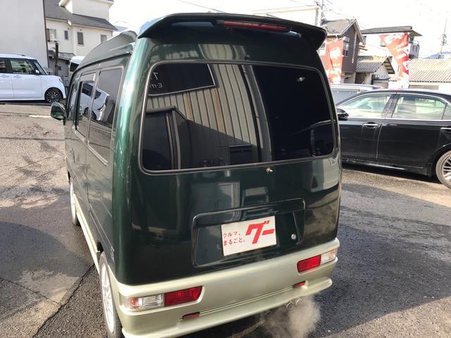 「マツダ」「スクラム」「軽自動車」「広島県」の中古車5