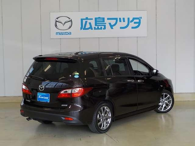 20S-SKYACTIV L Package(2枚目)