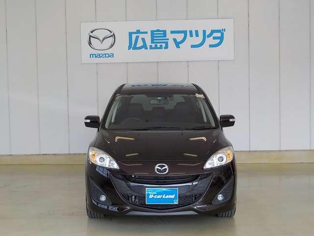 20S-SKYACTIV L Package(6枚目)