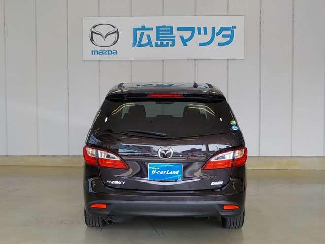 20S-SKYACTIV L Package(11枚目)