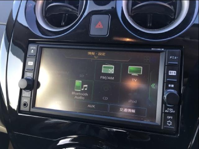 日産 ノート e-POWER X ナビTV バックカメラ スマートキー