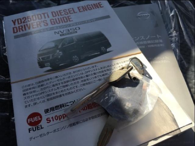 日産 NV350キャラバンバン ロングDX 低床 ディーゼル 禁煙車 キーレス