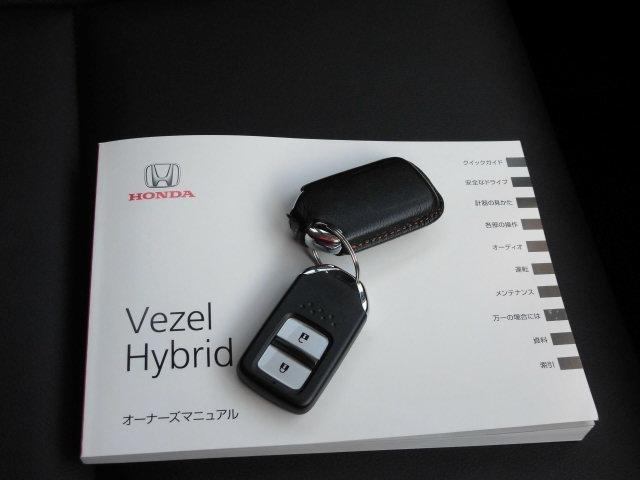 「ホンダ」「ヴェゼル」「SUV・クロカン」「山口県」の中古車11