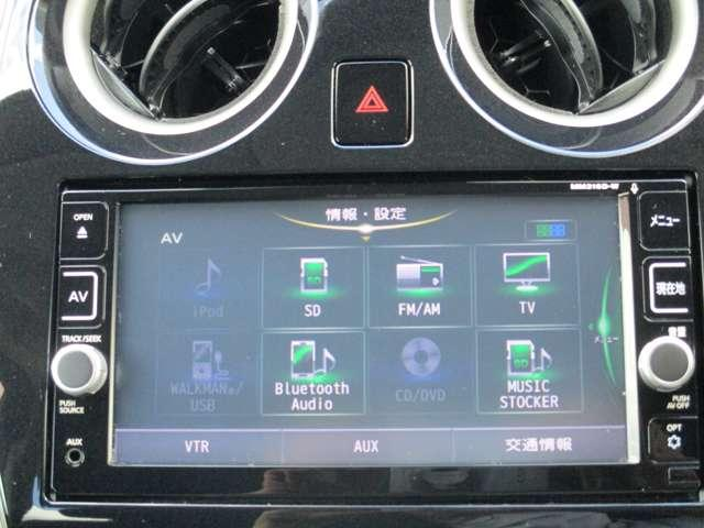 X DIG-S 1.2 X DIG-S ナビ アラウンドビュ-モニタ- ワンオーナー(7枚目)