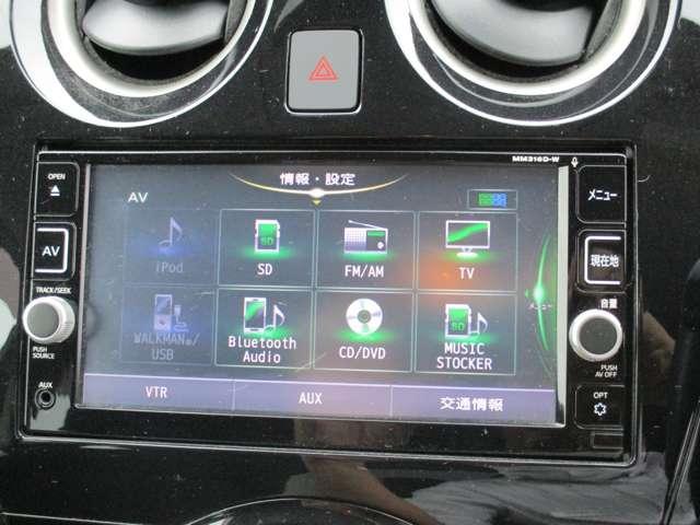 e-パワー X 1.2 e-POWER X ナビ LED アラウンドビューモニタ-(7枚目)