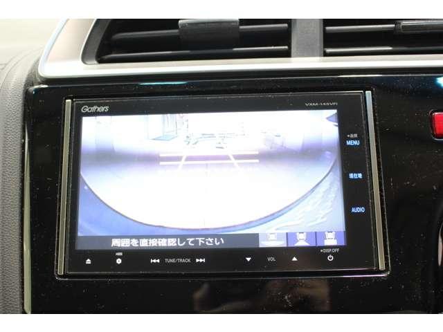 ギャザズナビ(VXM-145VFi) バックカメラ付で車庫入れや縦列駐車も楽々です。