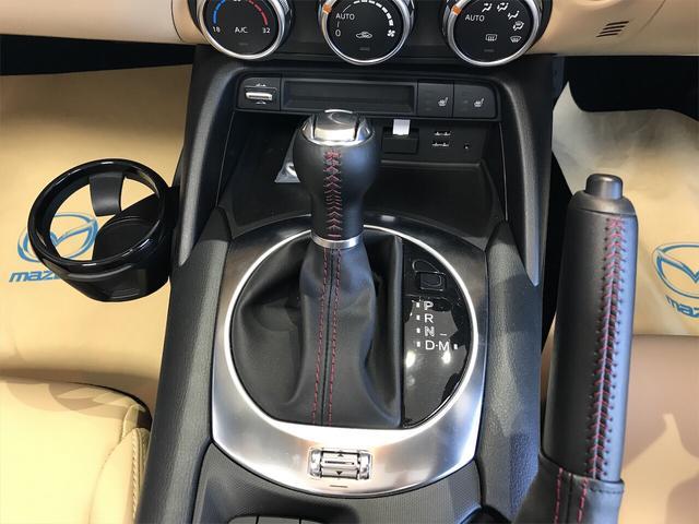 「マツダ」「ロードスターRF」「オープンカー」「山口県」の中古車15